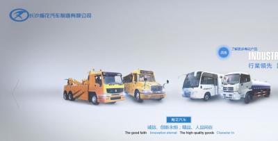 长沙梅花汽车制造有限公司