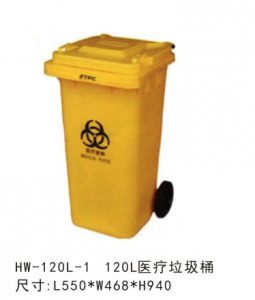 HW-083  120L医疗beplay官网