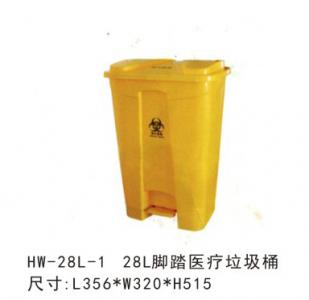 HW-073  28L脚踏医疗beplay官网